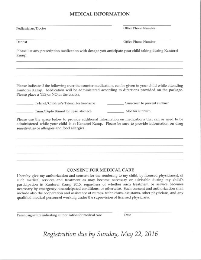 Kantorei Medical Information sheet